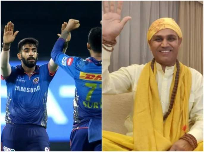 IPL 2021 : 'As long as they have 'Brahmastra', they are 'Ajay': Sehwag all praise for Jasprit Bumrah after MI beat SRH | IPL 2021 : वीरेंद्र सेहवागनं MI गोलंदाज जसप्रीत बुमराहला दिलं नवं नाव; SRHविरुद्धच्या कामगिरीवरून झाला खूश!