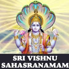 The 12th anniversary of Shri Vishnu Sahasranamototra | श्रीविष्णुसहस्रनामस्तोत्राच्या१२ कोटी आवर्तनाचा महासंकल्प