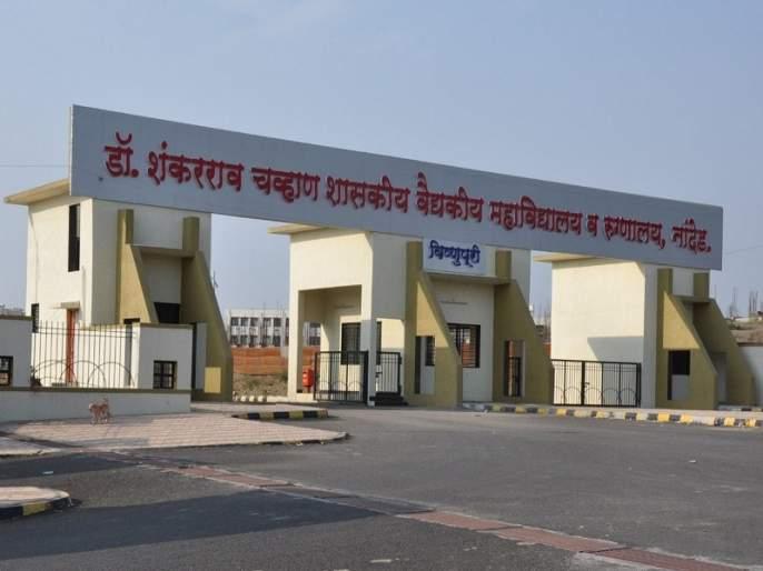 Pregnant women sonography refusal at a government hospital of Vishnupuri | शासकीय रुग्णालयात प्रसूतीपूर्व सोनोग्राफीस नकार