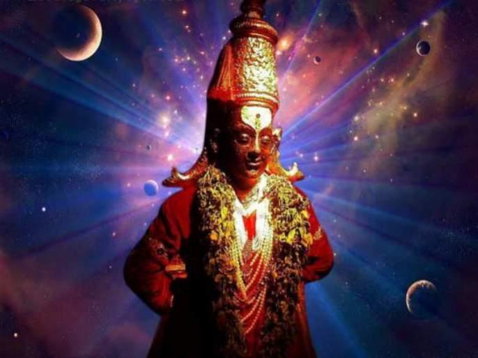 Anandache dohi anand tarang: Krishnamurti shadow. Heart's inhabited...   आनंदाचे डोही आनंद तरंग : कृष्णमूर्ति सावळा। हृदयी वसे ।।
