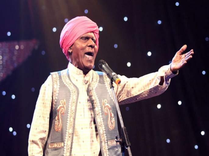 8th Lokshahr Vitthal Umap Memorial Music Festival; Vitthal Umap Foundation will announce the Madhugand award | ८ वा लोकशाहीर विठ्ठल उमप स्मृति संगीत समारोह;विठ्ठल उमप फाऊंडेशन मृदगंध पुरस्काराची घोषणा
