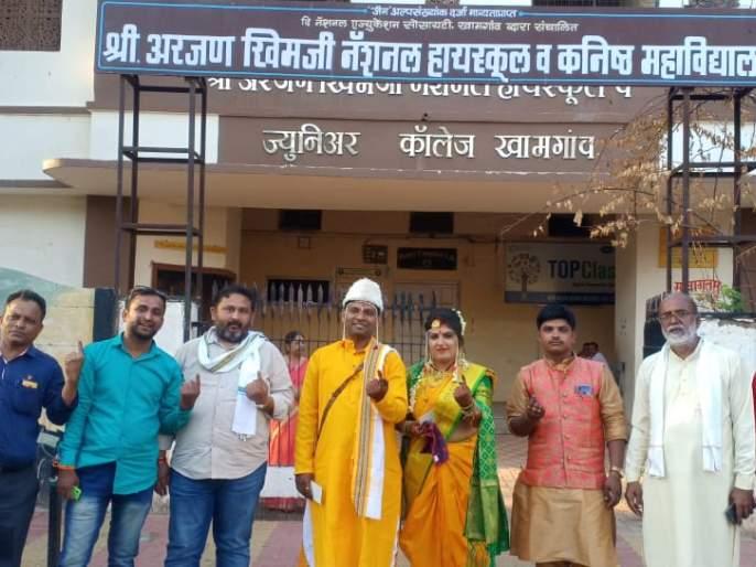 Married couple casting vote in khamgaon | विवाहित जोडप्याने केले मतदान!