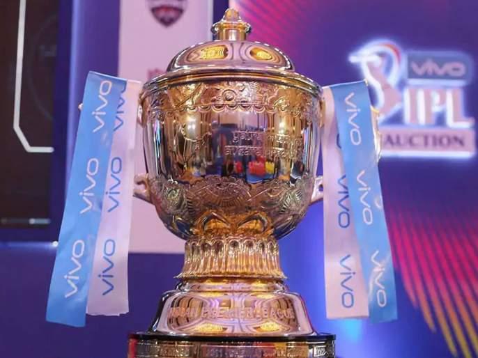 IPL 2021 to begin on April 9 bcci announces schedule   IPL 2021 Breaking! आयपीएल २०२१ला ९ एप्रिलपासून सुरुवात; ३० मे रोजी रंगणार अंतिम सामना