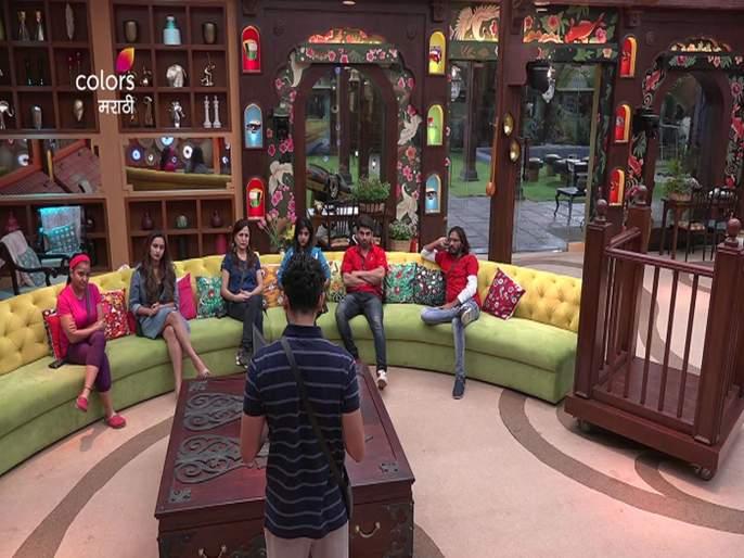 Bigg Boss Marathi 2: Bigg Boss Family Remembrance in Childhood Memories | Bigg Boss Marathi 2: बिग बॉस घरातील मंडळी रमली बालपणीच्या आठवणींमध्ये