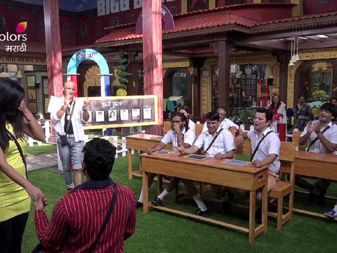 Shiv and veena did a romantic dance in bigg boss house | 'बिग बॉस मराठी 2': घरात शिव पडला कोणाच्या प्रेमात ?