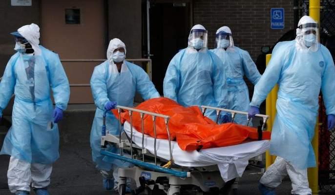 CoronaVirus in Buldhana: Two more die; 37 Positive | CoronaVirus in Buldhana : आणखी दोघांचा मृत्यू ; ३७ पॉझिटीव्ह