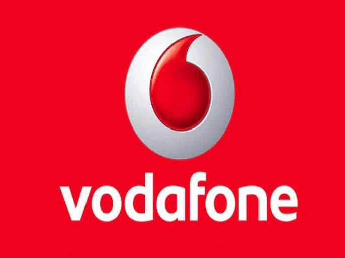 Pay Vodafone 1056 crore cash income tax refunds immediately | व्होडाफोनचे १०५६ कोटींचे रोखलेले प्राप्तिकर परतावे लगेच चुकते करा