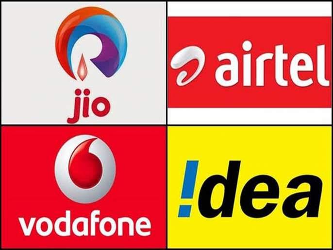 will vodaphone-idea, jio, airtel increase the price of prepaid and postpaid recharges? | व्होडाफोन-आयडिया, एअरटेल, जिओची दरवाढ