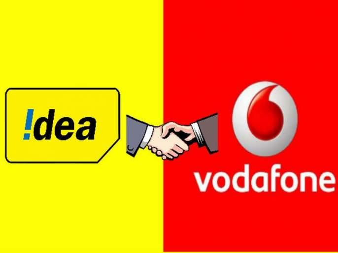 Helpful Vodafone-Idea Government Govt | व्होडाफोन-आयडियाला हवीय सरकारची मदत