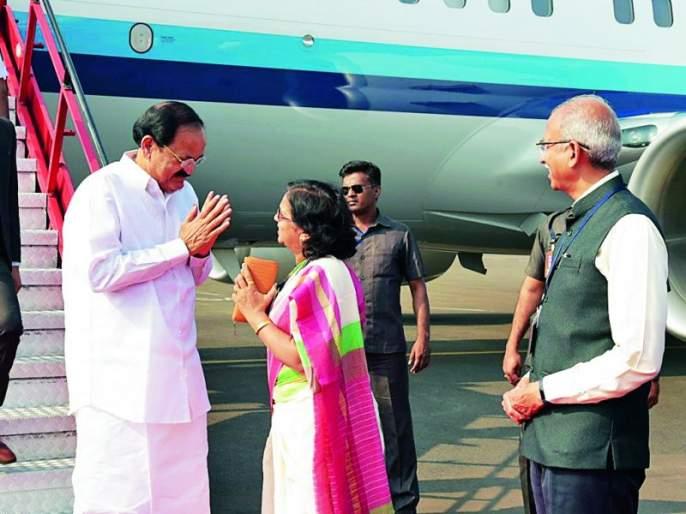 Vice President Venkaiah Naidu Welcomes Airport | उपराष्ट्रपती व्यंकय्या नायडू यांचे नागपूर विमानतळावर स्वागत