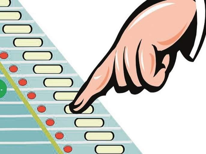 Up to three o'clock in the afternoon, 3 percent voting in the city district | दुपारी तीन वाजेपर्यंत नगर जिल्ह्यात ४७ टक्के मतदान