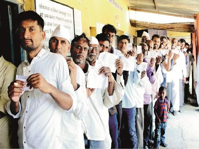 62.15 percent polling for Latur; The boycott of three villages remained | लातूरसाठी ६२.१५ टक्के मतदान; तीन गावांचा बहिष्कार राहिला कायम