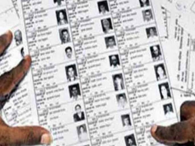 Why did the 'Answer' vote fall? | Maharashtra Assembly Election 2019 'उत्तर'चे मतदान का घटले ? चर्चेतून दोन-तीन कारणे समोर ..