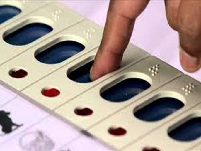 from the 21st century 45 thousand 575 voters will vote for the first time | २१ व्या शतकातील ४५ हजार ५७५ मतदार पहिल्यांदाच करणार मतदान