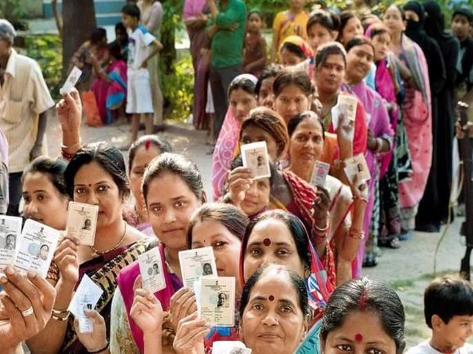 Lok Sabha Election 2019: Women will be decisive in the state! | Lok Sabha Election 2019: राज्यात निर्णायक ठरणार महिलाशक्ती!