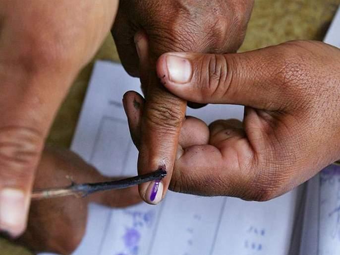 Maharashtra Election 2019 employee can file compliant if not getting leave on voting day   Maharashtra Election 2019: मतदानादिवशी सुट्टी नाहीए?, कर्मचाऱ्यांनो 'इथं' करा तक्रार