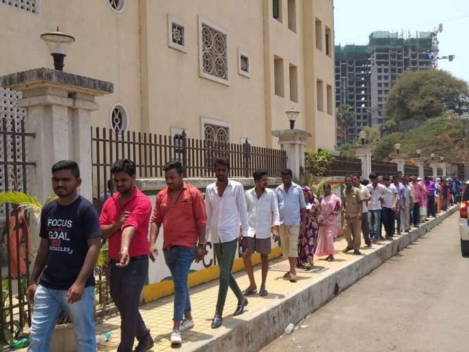 Maharashtra Election Voting Live: महाराष्ट्रात चौथ्या टप्प्यात सुमारे 57 टक्के मतदान | Maharashtra Election Voting Live: महाराष्ट्रात चौथ्या टप्प्यात सुमारे 57 टक्के मतदान