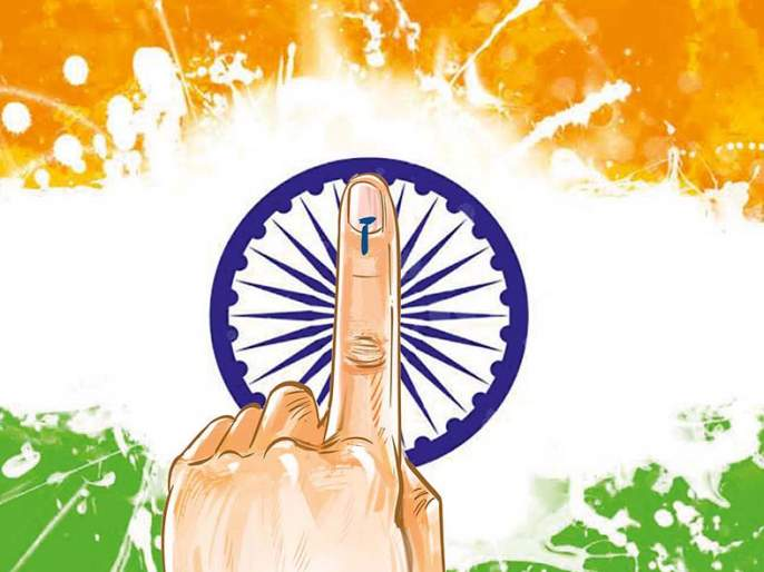 are you independent? and your vote? check this.. | तुमचं मत स्वतंत्र झालंय का?