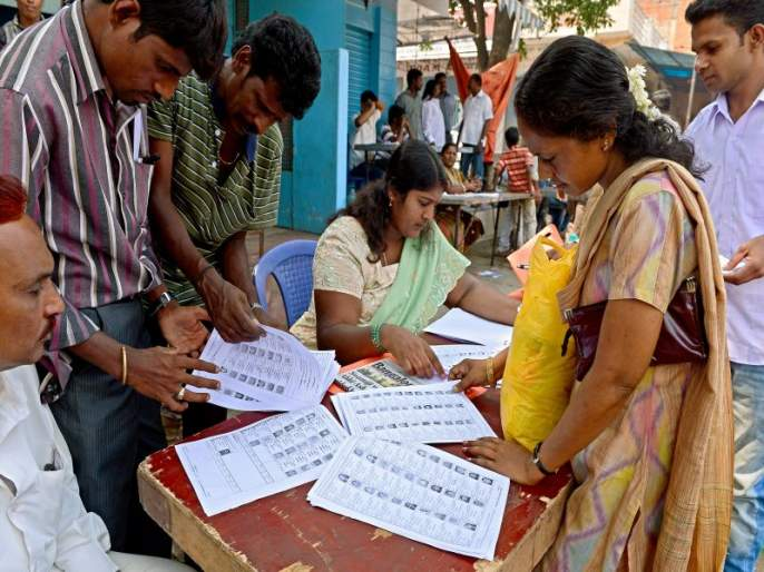 Thousands of voters lack identity cards in 'Oval-Majivada' | 'ओवळा-माजिवडा'त हजारो मतदारांकडे ओळखपत्रांचा अभाव