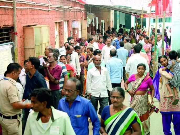 Maharashtra Assembly Election 2019: South Nagpur: 'South' Express Slow! Voting 50.80% | Maharashtra Assembly Election 2019 : दक्षिण नागपूर : दक्षिण एक्स्प्रेस स्लो!मतदान ५०.८०%