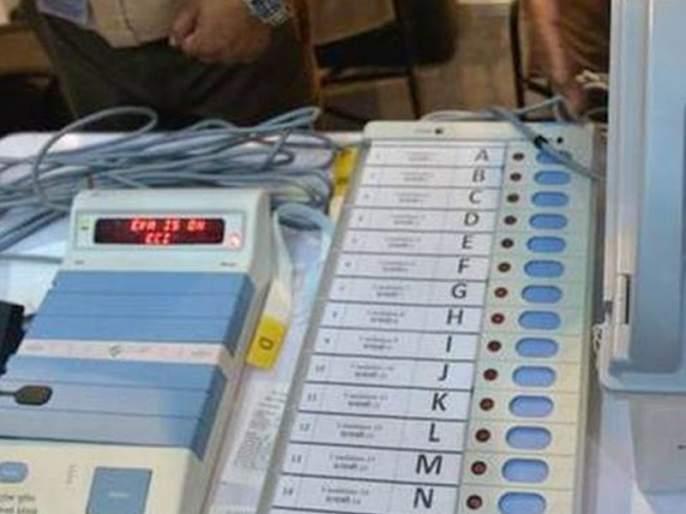 Goa forwarder objected to paid holiday in Goa for Maharashtra elections | महाराष्ट्र निवडणुकीनिमित्त गोव्यात भरपगारी सुट्टी देण्यास गोवा फॉरवर्डचा आक्षेप