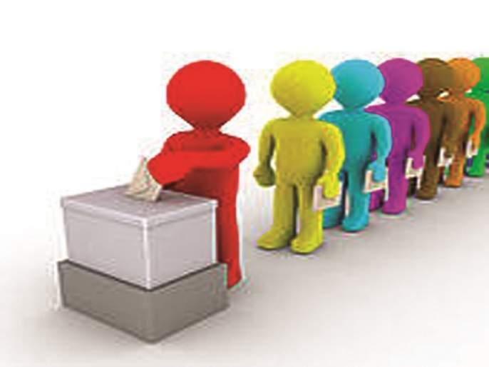 By 5.30 pm, Nevasa, Jamkhed have the highest voter turnout in Kopargaon. | दुपारी साडेबारा वाजेपर्यंत नेवासा, जामखेडमध्ये सर्वाधिक तर कोपरगावात सर्वात कमी मतदान
