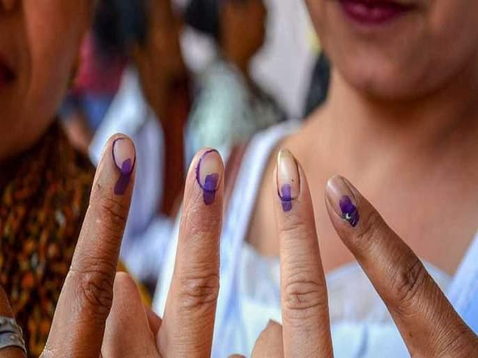 Maharashtra Election 2019: Voters, get out and vote! | Maharashtra Election 2019: मतदारांनो, घराबाहेर पडा व मतदान करा!