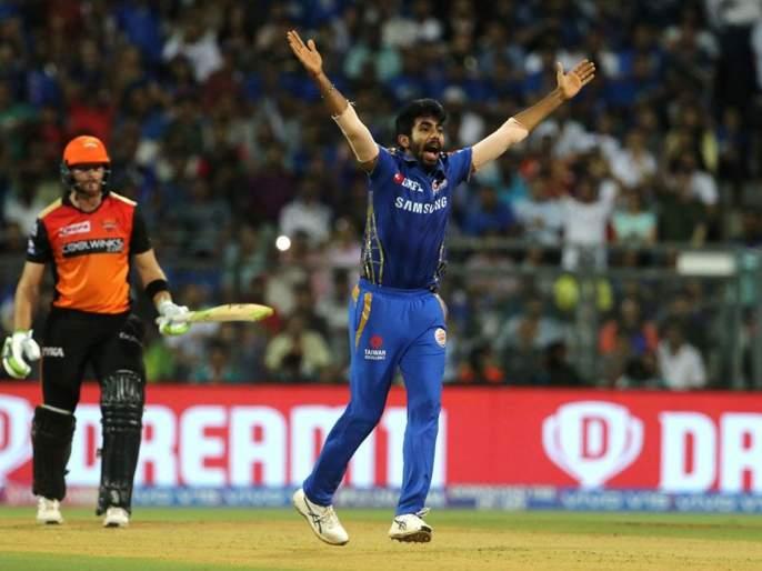 IPL 2019 MI vs SRH live update, Mumbai Indians VS Sunrisers Hyderabad Match Score, Highlight, news in Marathi: match between Mumbai and Hyderabad | IPL 2019 MI vs SRH : सुपर विजयासह मुंबई दुसऱ्या स्थानावर