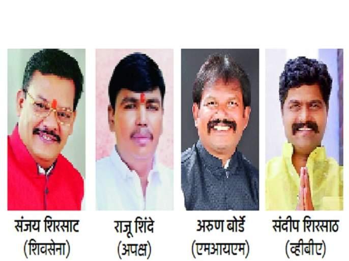 Maharashtra Election 2019: Raju Shinde's real challenge to Sanjay Shirsat | Maharashtra Election 2019 : संजय शिरसाटांना खरे आव्हान राजू शिंदे यांचेच