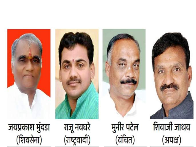 Maharashtra Election 2019: BJP's rebellion upsets everyone in Vasmat | Maharashtra Election 2019 : भाजप बंडखोरामुळे सर्वांचीच दमछाक