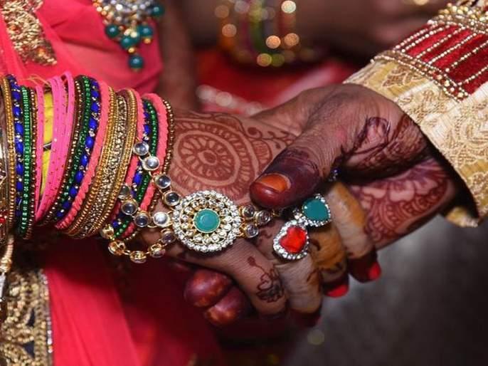 The marriage of a girl who was honored in the palace   वाड्यात मानपानावरून माेडले मुलीचे लग्न