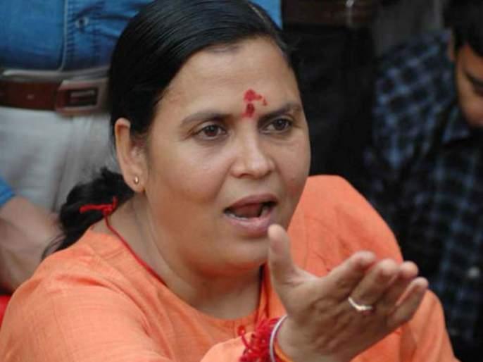 jyotiraditya scindia happy but Uma Bharti 'angry' over Shivrajsingh cabinet expansion | महाराज खूश पण मंत्रिमंडळ विस्तारावरून उमा भारती 'कोपल्या'; ज्योतिरादित्यांच्या भात्यात 14 मंत्री