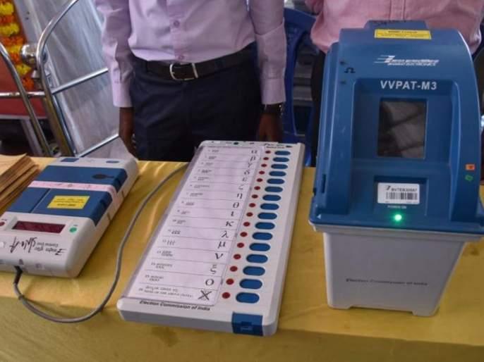 Maharashtra Assembly Election 2019: 229 VVPAT,50 EVM machines blocked in Nagpur | Maharashtra Assembly Election 2019 : नागपुरात २२९ व्हीव्हीपॅट, ५० च्यावर ईव्हीएम मशीन पडल्या बंद
