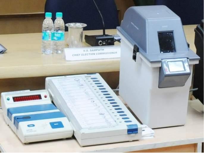 EVM-VVPAT pass or fail? Big information came out about verifying votes | EVM-VVPAT पास की नापास? मतांच्या पडताळणीबाबत समोर आली मोठी माहिती