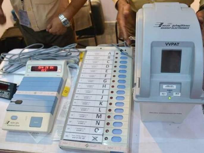 Lok Sabha Election 2019: how to check your name in voters list | आपलं नाव मतदारयादीत आहे का?... 'या' लिंकवर तपासा, मतदान केंद्रही जाणून घ्या!