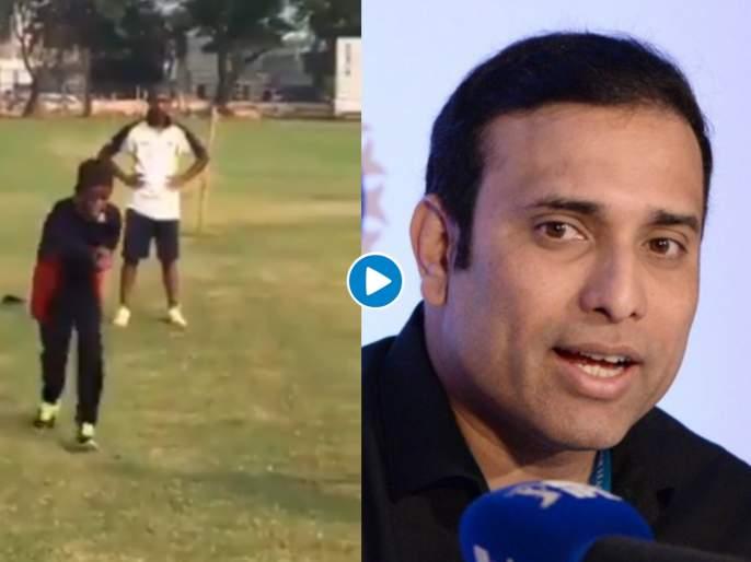 video : VVS Laxman lauds specially-abled child bowling at nets svg | Video : दिव्यांग मुलाची गोलंदाजी पाहून व्हीव्हीएस लक्ष्मण थक्क; तुम्हीही पडाल प्रेमात