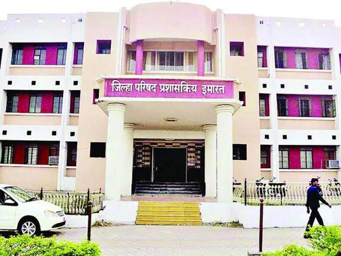 Washim: Front bound for the post of Zilla Parishad chairman   वाशिम : जिल्हा परिषद सभापती पदासाठी मोर्चेबांधणी