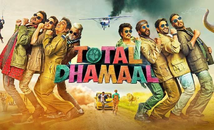 total dhamaal makers decided to release the spoof of the trailer in bhojpuri marathi punjabi and gujarati language |  'टोटल धमाल' टीमचा 'धमाल' प्रमोशन फंडा! वाचाच!!