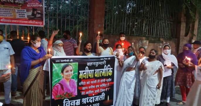 Sudarshan Valmiki community protests against Hathras incident |  Sudarshan Valmiki community protests against Hathras incident