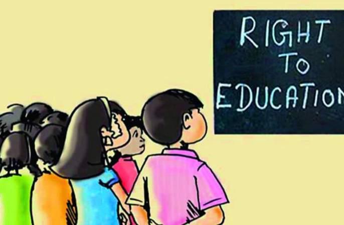 RTE: Free admission post are vacant even after deadline | आरटीई: अंतिम मुदतीनंतरही मोफत प्रवेशाच्या जागा रिक्तच