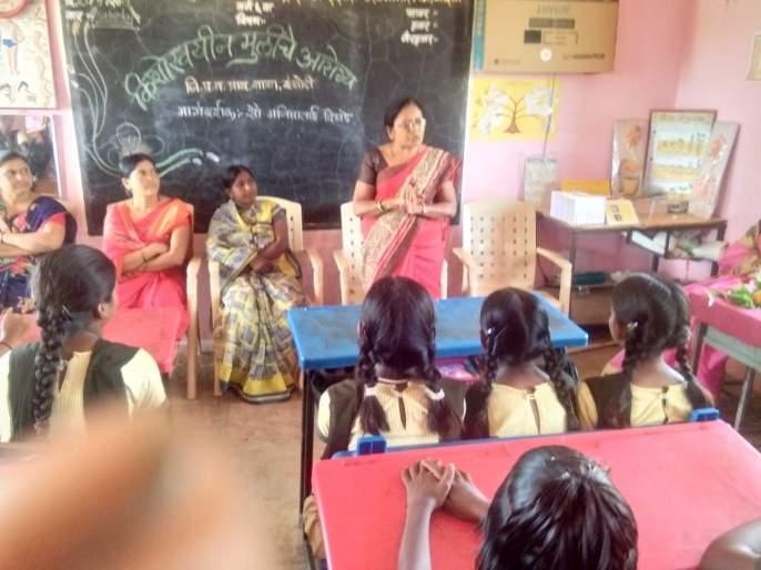 Health guidance for adolescent girls in school washim | किशोरवयीन मुलींना आरोग्य विषयक मार्गदर्शन