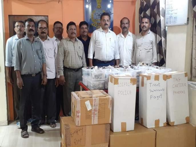 One and a half crores duplicate watches seized by police   दीड कोटींचीबनावट घड्याळे जप्त