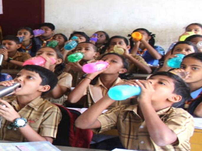 now 'Water Bell' rings in school; Now the students will get a watering break along with a tiffin box | आता शाळांमध्ये वाजणार 'वॉटर बेल'; विद्यार्थ्यांना डब्बा खाण्यासोबतच मिळणार पाणी पिण्यासाठीही सुट्टी