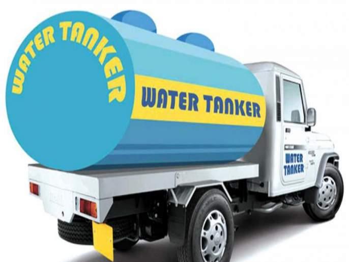 Scrap water tank running on Aurangabad-Paithan road | औरंगाबाद-पैठण रस्त्यावर धावतात भंगार पाण्याचे टँकर