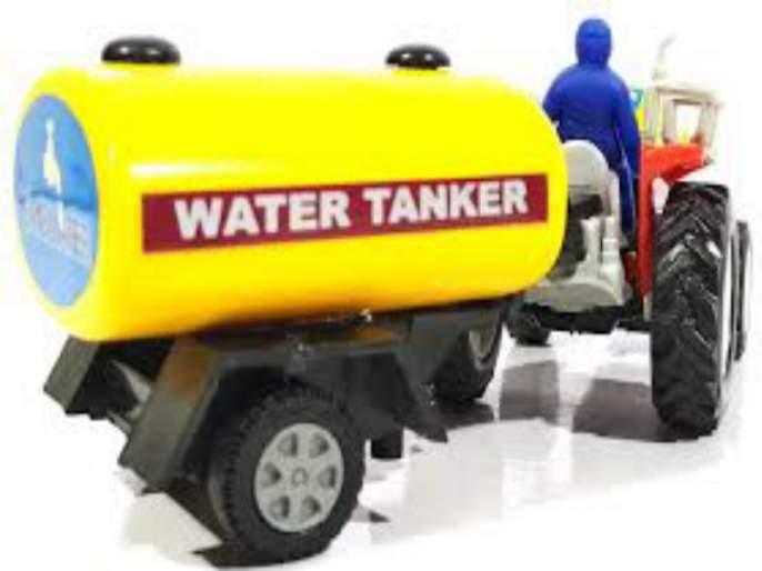 Corruption by tanker suppliers : MNS allegation | टँकर पुरवठाधारकांकडून होतोय भ्रष्टाचार : मनसेचा आरोप