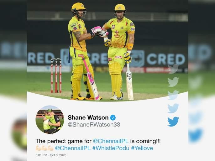 CSK vs KXIP: Shane Watson's 3rd October tweet goes on viral after Chennai Super Kings beat Kings XI Punjab | CSK vs KXIP : किंग्स इलेव्हन पंजाबला नमवल्यानंतर शेन वॉटसनचं ट्विट व्हायरल, जाणून घ्या कारण