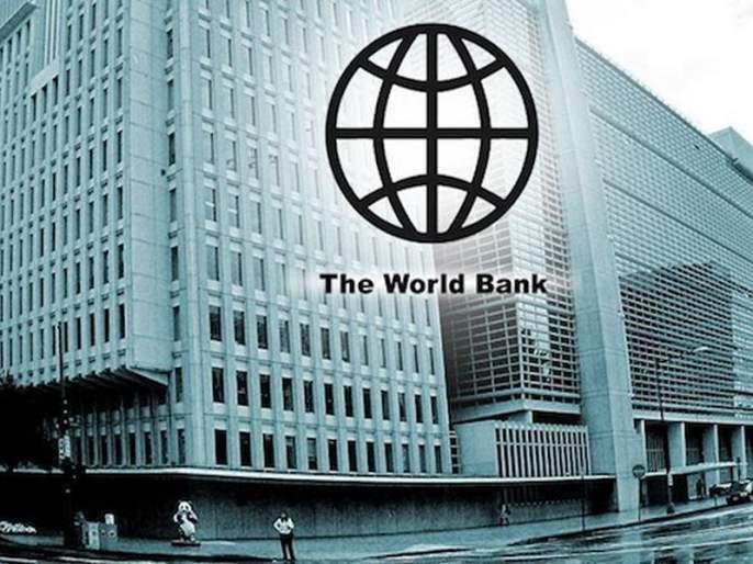 Black clouds of recession on the world's economy; The risk started to grow | जगाच्या अर्थव्यवस्थेवर मंदीचे काळे ढग; जोखीम वाढू लागली