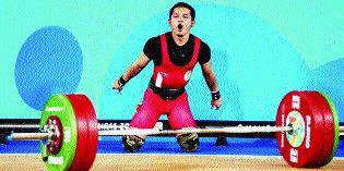 Jeremy Struck Young World Record | जेरेमीने रचला युवा विश्वविक्रम