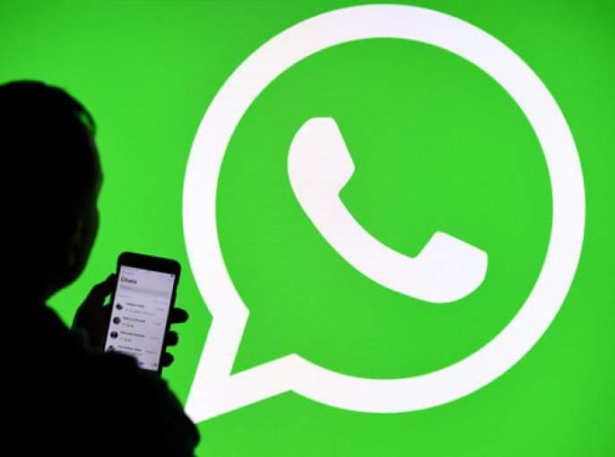 WhatsApp Spying: Attempt to smear images; Government suspected   व्हॉटस्अॅप हेरगिरी : प्रतिमा डागाळण्याचा प्रयत्न;सरकारला संशय