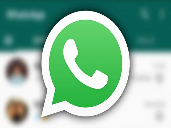 Objectionable message on whats app put youth in trouble in goa | व्हॉट्स अॅपवरून आक्षेपार्ह मेसेज करणं पडलं महागात